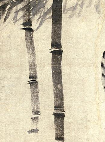 bamboo-kourin.jpg
