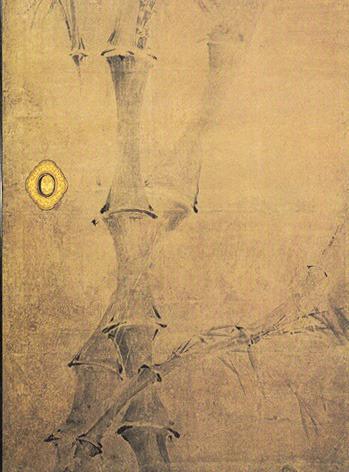 bamboo-musashi.jpg