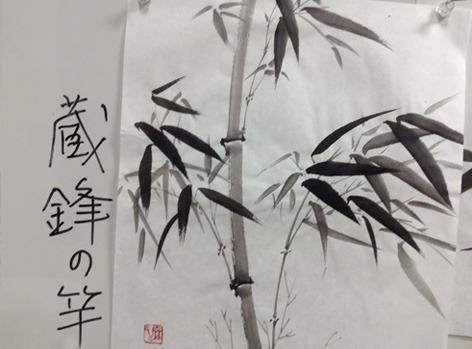bamboo-zoho2.jpg