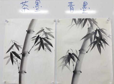 bambooanan1.jpg