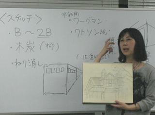 chiyoda6.jpg
