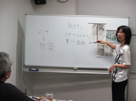 chiyoda_20156.jpg