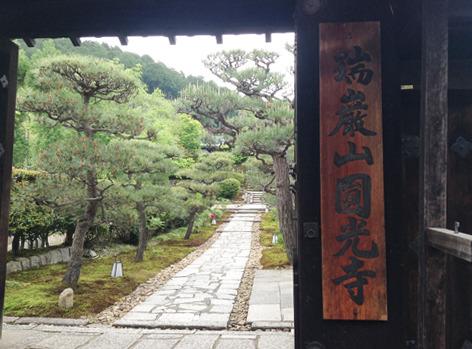 enkohji4.jpg