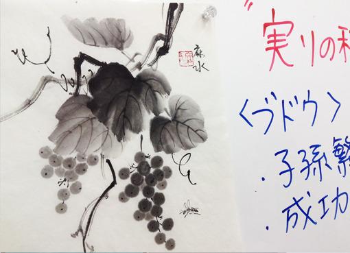 grapews1.jpg