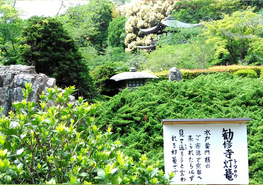 kajyuji2.jpg
