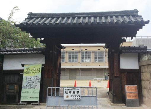 kyoikurekishi1.jpg