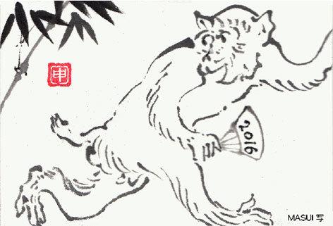 monkeynenga1.jpg