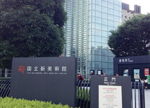 museum1.jpg