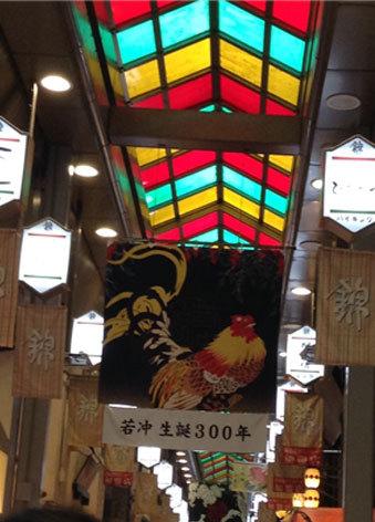 nishikiflag.jpg