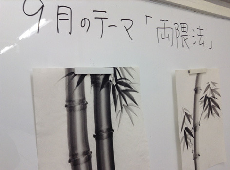 ryokuma1.jpg