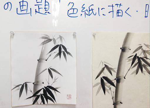 shikishi1.jpg