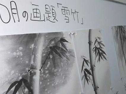 snowbamboo0.jpg