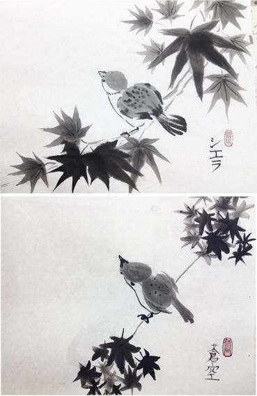suzume3.jpg