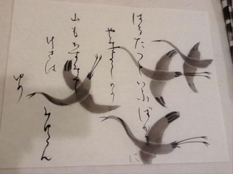 tsurumokkotsu1.jpg