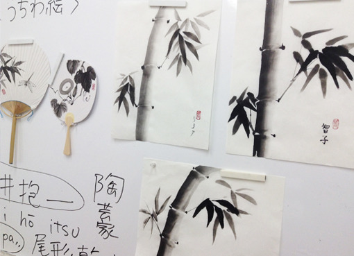 uchiwa2.jpg