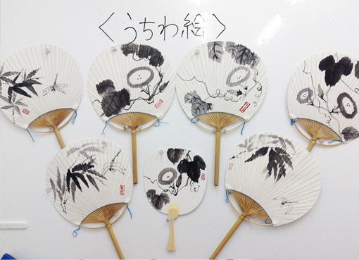uchiwa5.jpg